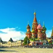 Red Square — Stock Photo #12464568