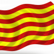 Catalonia — Stock Photo