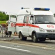 Ambulance van - Stock Photo