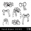 Vector set of seven bows — Stock Vector