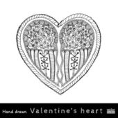 Ornate heart sketch — Stock Vector