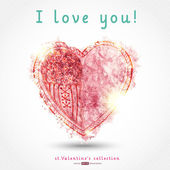 I Love You Valentine sign with heart — Stock Vector
