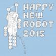 Happy new robot 2015 — Stock Vector