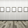 Blank pictures on the wall — Stock Photo