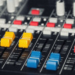 Audio mixer — Stock Photo #19319149