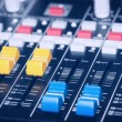 Audio mixer — Stock Photo #19319153