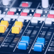 Stock Photo: Audio mixer