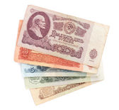 Obsolete rubles of the USSR — Stock Photo