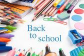 De vuelta a la escuela — Foto de Stock