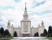 Lomonosov Moscow State University, Moscow, Russia — Stock Photo