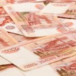 Russian banknotes. Five Thousand Rubles — Stock Photo #49427595