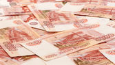 Russian banknotes. Five Thousand Rubles — Stock Photo