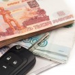 Car key and russian money — Stock Photo #50149529