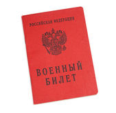 Russian Military ID — Stock Photo