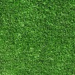 Stock Photo: Artificial grass for background
