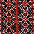 Embroidered good by cross-stitch pattern. ukrainian ethnic ornam - Stock Photo