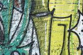 Piece of graffiti on the wall — Stock Photo