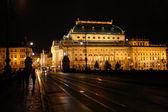 Night In Prague — Stock Photo