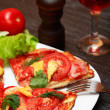 Freshness Pizza — Stock Photo #36100083