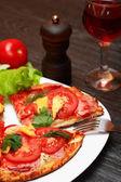 Freshness Pizza — Stock Photo