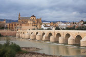 Cordoba, Spain — Stock Photo