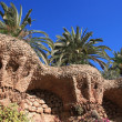 Park Guell — Stock Photo #37174561