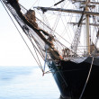 Sailing Ship — Stock Photo #37367739