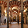 Cordoba Mosque — Stock Photo