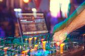 Nightclub parties. DJ — Stock Photo