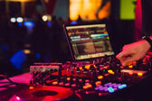 Party DJ — Stock Photo