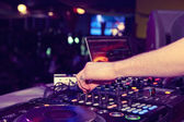 Nightclub parties DJ — Stock Photo