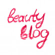 "Inscription lipstick ""beauty blog"" for personal diary — Stock Photo #17835117"
