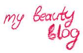 "Inscription lipstick ""beauty blog"" for personal diary — Стоковое фото"