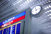 Its time to travel! Go to gate. — Stock Photo