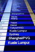 Flight information board in airport. — ストック写真