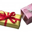 Two little present boxes — Stock Photo #1296670