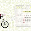 Royalty-Free Stock Vector Image: Calendar for 2013, june