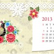 Vettoriale Stock : Calendar for 2013, jule