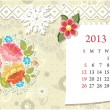 Calendar for 2013, may — Stock Vector
