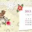 Vettoriale Stock : Calendar for 2013, november