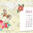 Vettoriale Stock : Calendar for 2013, december