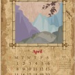 Vintage Chinese-style calendar for 2013, april — Stock Vector