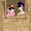 Vintage Chinese-style calendar for 2013, october — Stock Vector