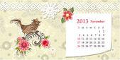 Calendar for 2013, november — Stock Vector