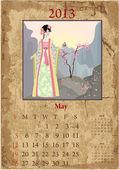 Ročník čínském stylu kalendář na rok 2013, může — Stock vektor