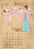 Vintage Chinese-style calendar for 2013, july — Stock Vector