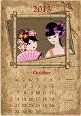 Vintage Chinese-style calendar for 2013, october — Vetor de Stock