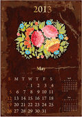 Retro vintage calendar for 2013, May — Stock Vector
