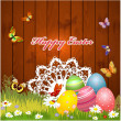 Greeting card for Easter — Stock Vector #20827851