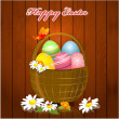 Greeting card for Easter — Stock Vector #20827923